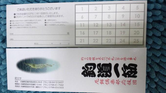 2013030218130701-DSC_0376